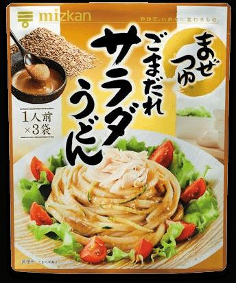 「ごまだれサラダうどん」商品イメージ