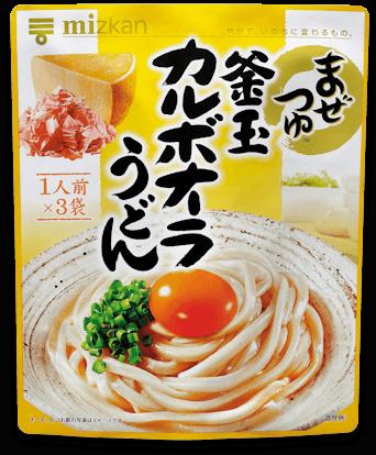 「釜玉カルボナーラうどん」商品イメージ