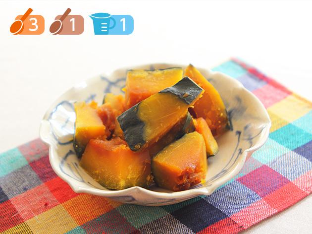「かぼちゃの煮物」イメージ
