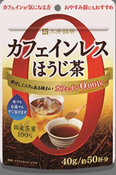 カフェインレスほうじ茶商品イメージ