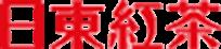 日東紅茶ロゴ