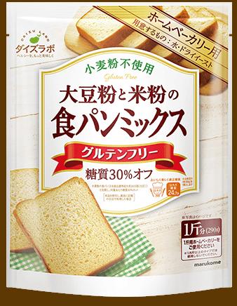 「ダイズラボ 大豆粉の食パンミックス」商品イメージ