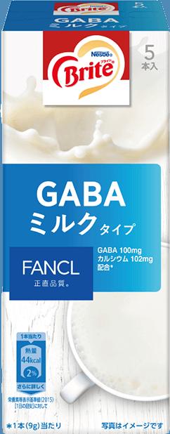 ネスレ ブライト GABAミルクタイプ 商品イメージ