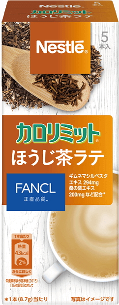 ネスレ カロリミットほうじ茶ラテ 商品イメージ