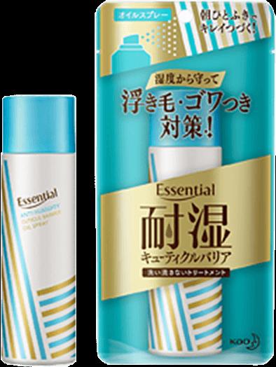 エッセンシャル                耐湿キューティクルバリアオイルスプレー商品画像