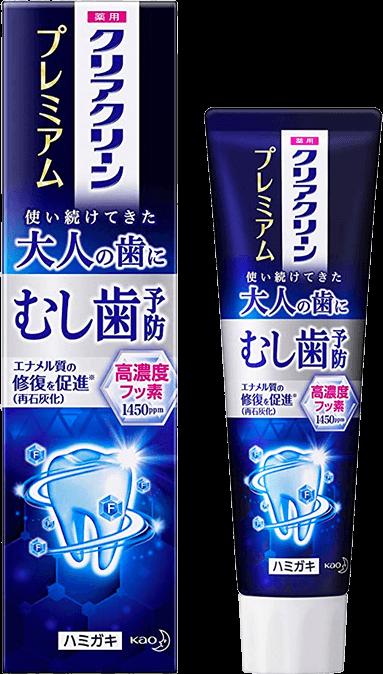 クリアクリーン プレミアム  むし歯予防 (薬用ハミガキ)商品イメージ