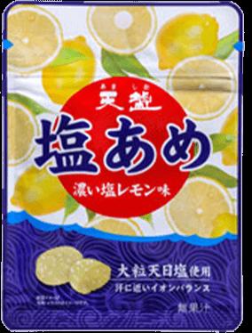 天塩の塩あめ 濃い塩レモン