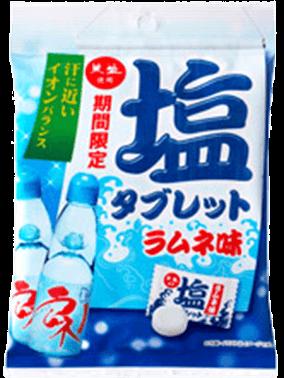 天塩の塩タブレット ラムネ味
