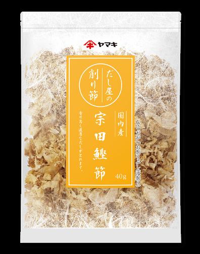 宗田鰹節削り 商品イメージ