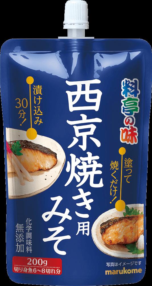 料亭の味 西京焼き用みそ 商品イメージ