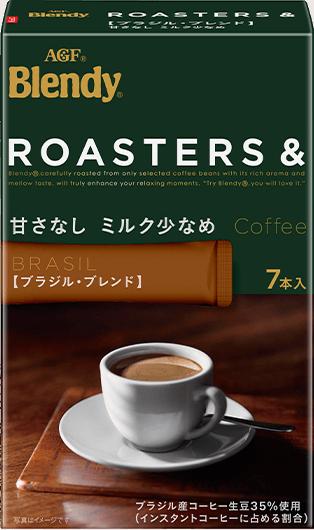 ブレンディ ROASTERS& 【ブラジル・ブレンド】 商品イメージ