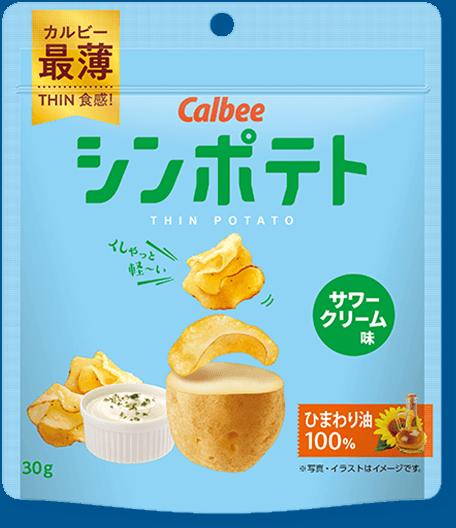 シンポテトサワークリーム味