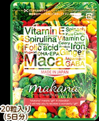 makana(R)-マカナ-商品イメージ