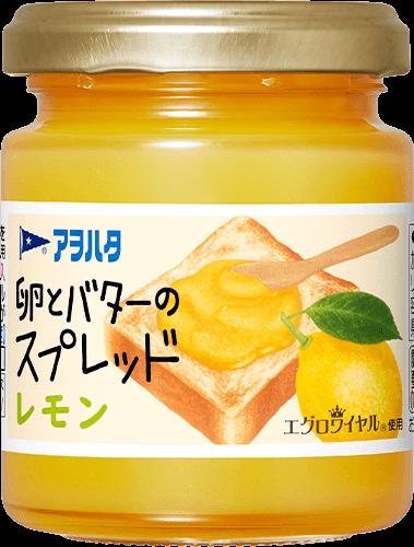 卵とバターのスプレッド レモン 商品イメージ