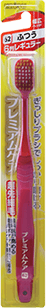 「プレミアムケア ハブラシ」商品画像