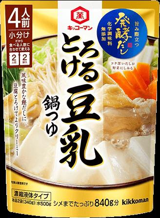 キッコーマン 発酵だし とろける豆乳鍋つゆ