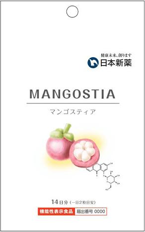 MANGOSTIA マンゴスティア商品イメージ
