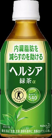ヘルシア緑茶α 商品イメージ