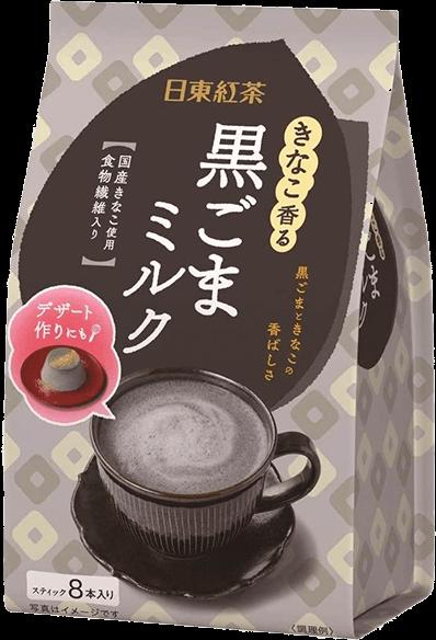 きなこ香る黒ごまミルク商品イメージ