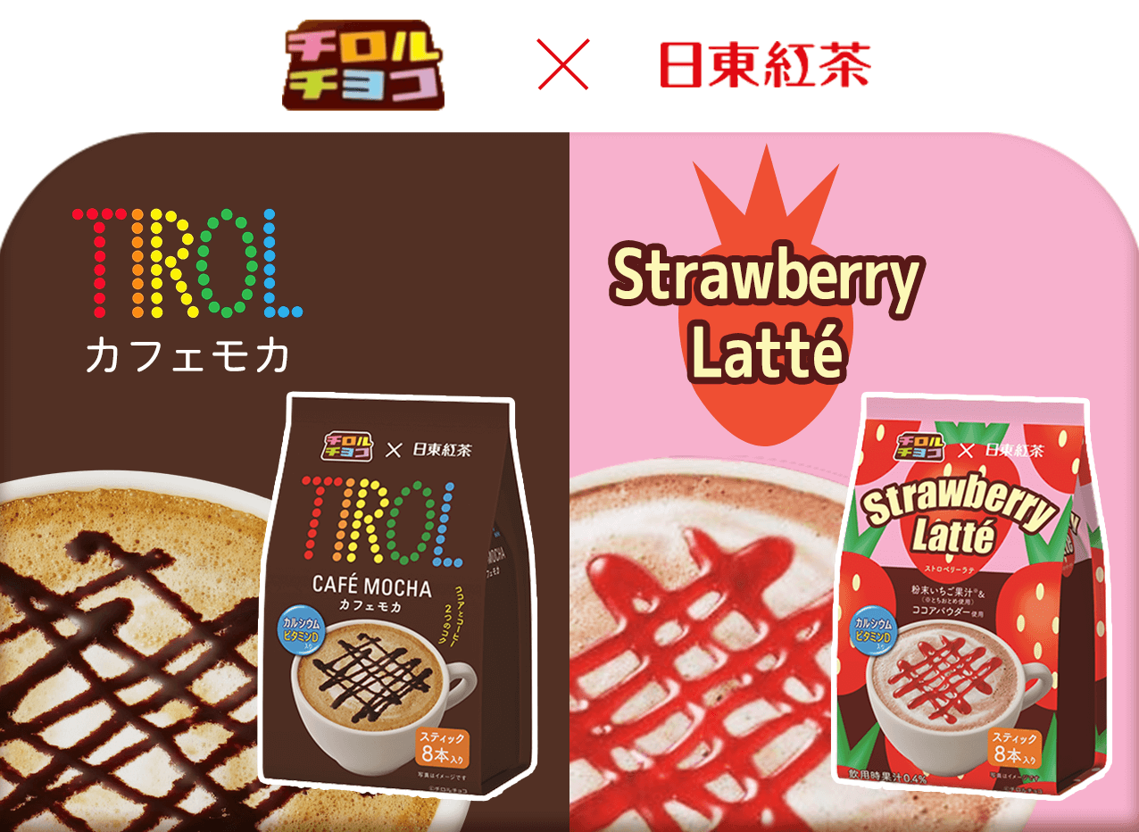 チロルチョコ×日東紅茶   TIROL カフェモカ Strawberry Latte