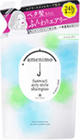 アメニモ ふんわりエアリースタイル シャンプー つめかえ 商品イメージ