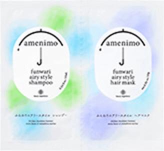アメニモ ふんわりエアリースタイル シャンプー&ヘアマスク 1dayお試し 商品イメージ