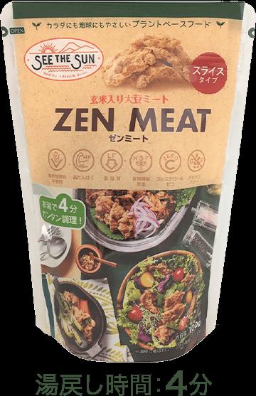 ZEN MEAT スライスタイプ 湯戻し時間:4分