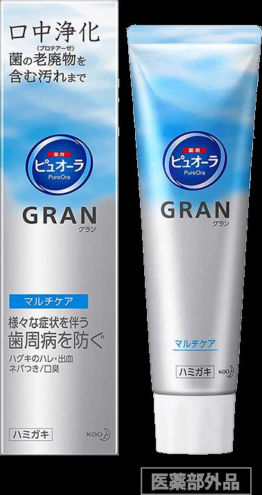 ピュオーラGRAN マルチケア 医薬部外品 商品イメージ