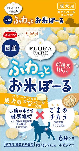 「成犬用カマンベールチーズ味」商品画像