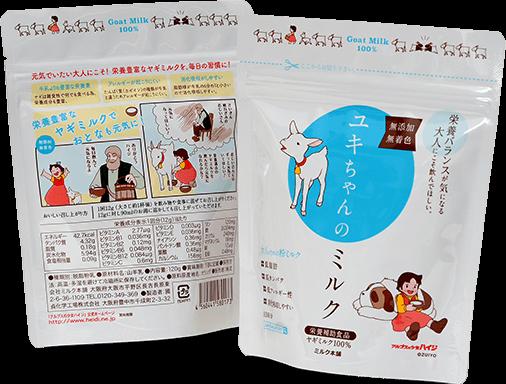ユキちゃんのミルク商品イメージ