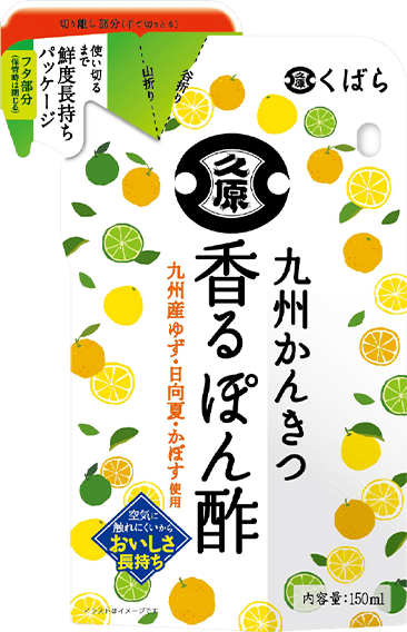 九州かんきつ香るぽん酢 イメージ画像