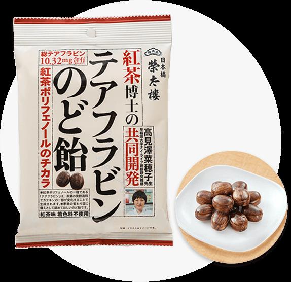 紅茶博士のテアフラビンのど飴商品イメージ