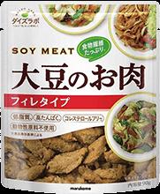 ダイズラボ 大豆のお肉フィレ 商品イメージ