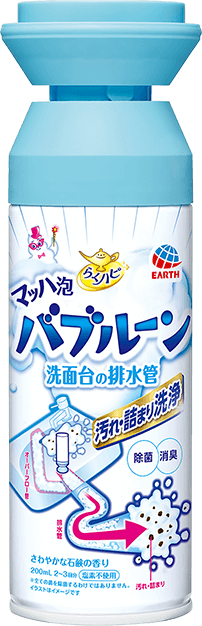 らくハピ マッハ泡バブルーン 洗面台の排水管 商品画像