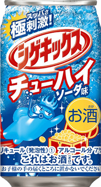 シゲキックスチューハイソーダ味商品イメージ