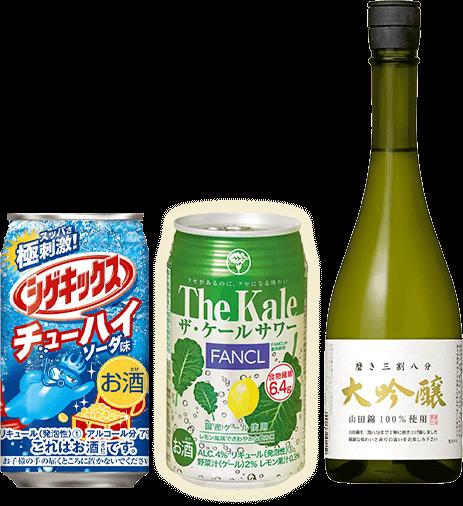 シゲキックスチューハイソーダ味/ザ・ケールサワー/大吟醸磨き三割八分 浜福鶴