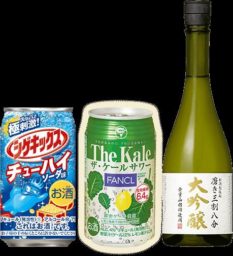 シゲキックスチューハイソーダ味/ザ・ケールサワー/大吟醸磨き三割八分 越後桜