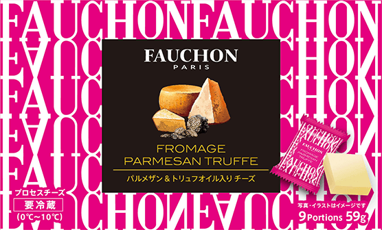 FAUCHON パルメザン&トリュフオイル入りチーズ商品イメージ