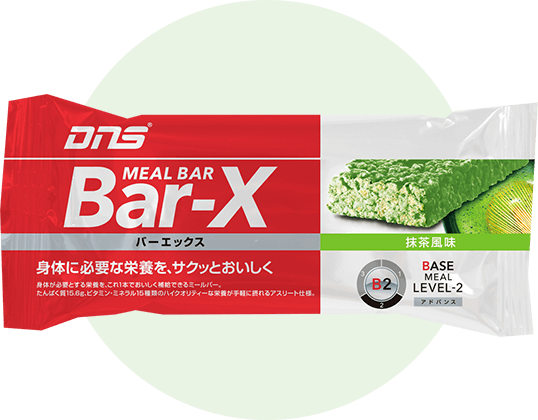 BAR-Xバーエックス抹茶風味