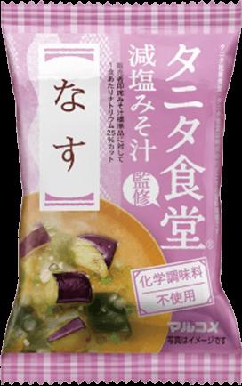 「フリーズドライ タニタ食堂®監修 減塩みそ汁 なす」商品画像