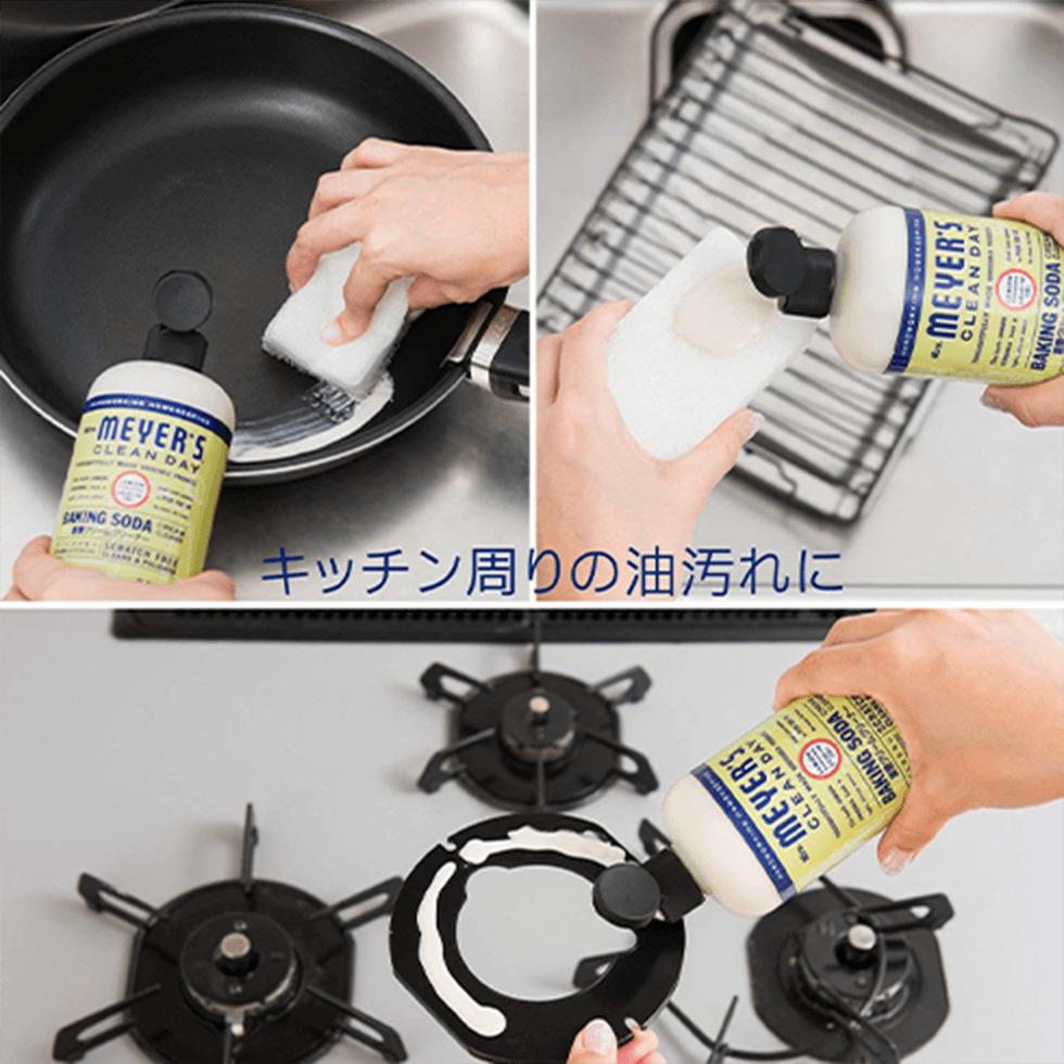 キッチン周りの油汚れに
