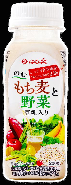 のむもち麦と野菜 豆乳入り商品イメージ