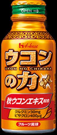 ウコンの力  ウコンエキスドリンク 商品イメージ