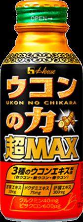 ウコンの力 超MAX 商品イメージ