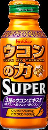 ウコンの力 スーパー 商品イメージ