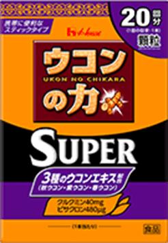 ウコンの力 顆粒スーパー 商品イメージ