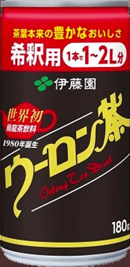 ウーロン茶 希釈用缶 商品イメージ