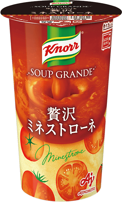 クノール(R) スープグランデ(R)」ミネストローネ 商品画像