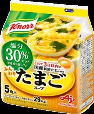 「クノール®」ふんわりたまごスープ 塩分30%カット 商品イメージ