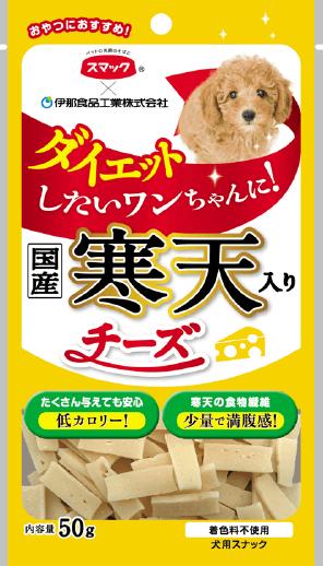 寒天入り チーズ〈50g〉商品画像